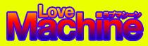 飛田新地料亭|LoveMachine(ラブマシーン)