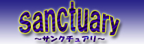 飛田新地料亭|Sanctuary(サンクチュアリ)